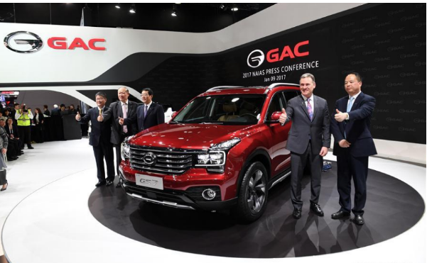 North American International Auto Show (NAIAS) 2018